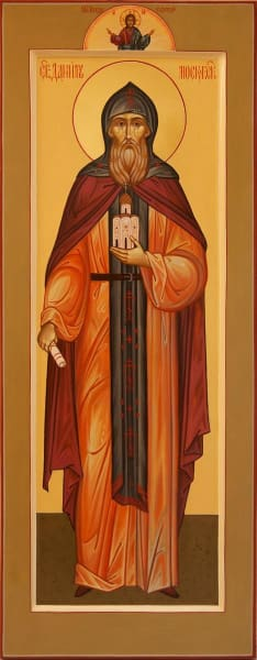 St. Daniel Of Moscow - Icons