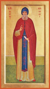 St. Daniel Of Shugh Hill - Icons