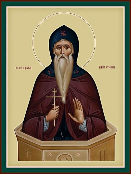 St. Daniel The Stylite - Icons