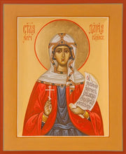 Load image into Gallery viewer, St. Daria Of Rome - Icons