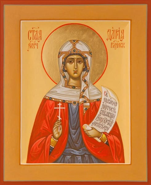 St. Daria Of Rome - Icons