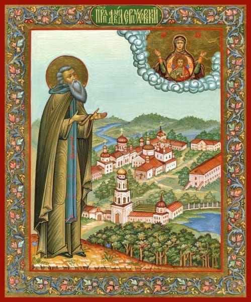 St. David Of Serpukhov - Icons