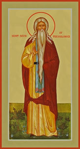 St. David Of Thessalonica - Icons