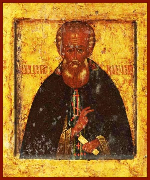 St. Demetrius Of Priluki - Icons