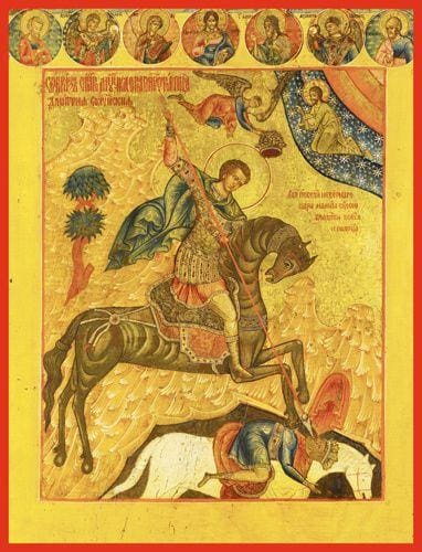 St. Demetrius The Great Martyr - Icons