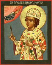 Load image into Gallery viewer, St. Dimitri Of Moscow - Icons