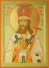 Load image into Gallery viewer, St. Dimitri Of Rostov - Icons