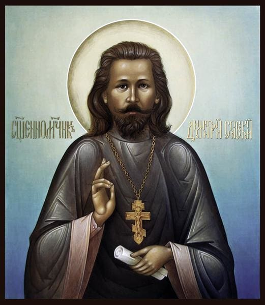 St. Dimitri Spassky The New Martyr - Icons