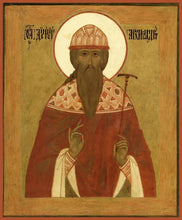 Load image into Gallery viewer, St. Dionysus Of Radonezh - Icons