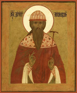 St. Dionysus Of Radonezh - Icons