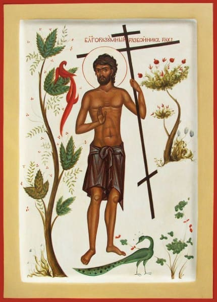 St. Dismas The Good Thief - Icons