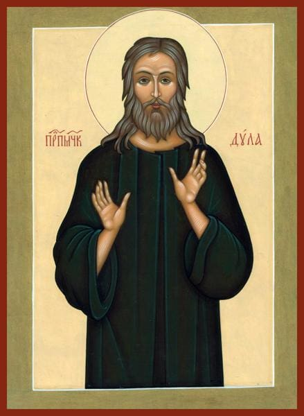 St. Doulos Of Egypt - Icons