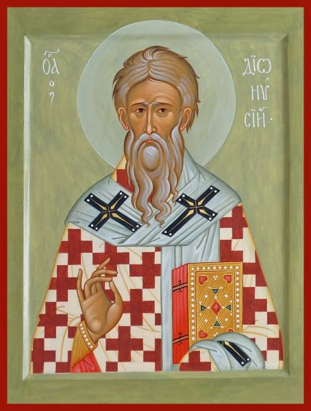 St. Dyonisius The Aeropagate - Icons