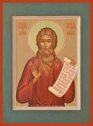 St. Elias Of Egypt - Icons