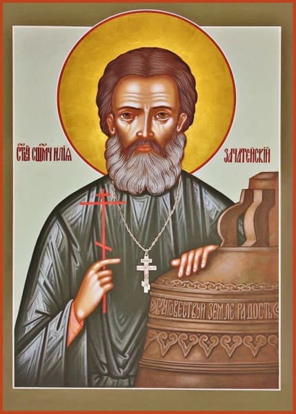 St. Elijah Zachateisky The New Martyr - Icons
