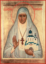 Load image into Gallery viewer, St. Elizabeth The Grand Duchess - Icons