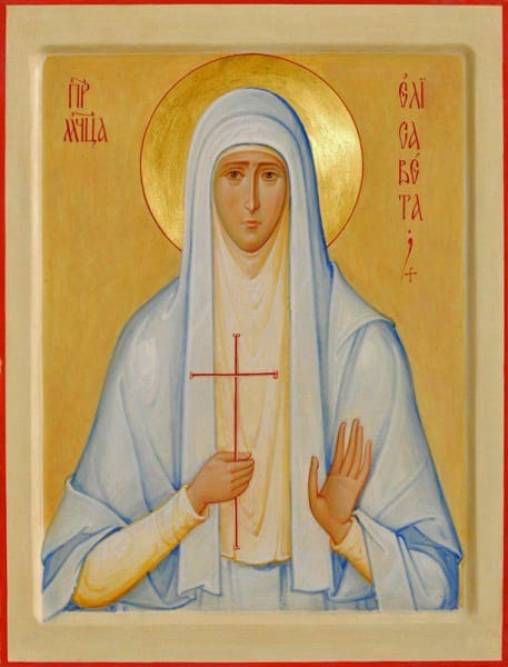 St. Elizabeth The Grand Duchess - Icons
