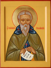 Load image into Gallery viewer, St. Emilian - Icons