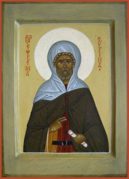 St. Ephraim The Syrian - Icons
