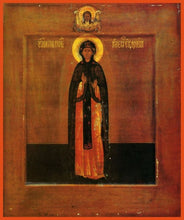 Load image into Gallery viewer, St. Eudokia - Icons