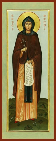 St. Euphrosyne Of Moscow - Icons