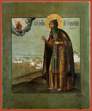 Load image into Gallery viewer, St. Euphrosyne Of Suzdal - Icons
