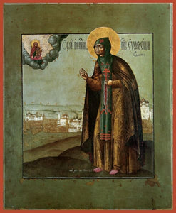 St. Euphrosyne Of Suzdal - Icons