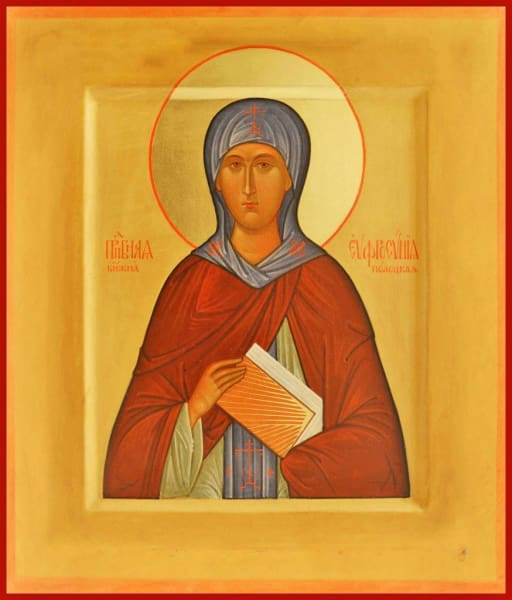 St. Euphrosyne Princess Of Polotsk - Icons