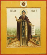 Load image into Gallery viewer, St. Gennadius Of Kostroma - Icons