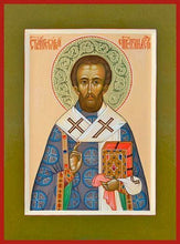 Load image into Gallery viewer, St. George Bishop Of Amastris On The Black Sea - Icons