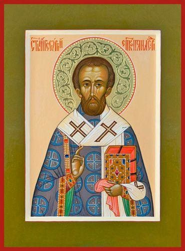St. George Bishop Of Amastris On The Black Sea - Icons