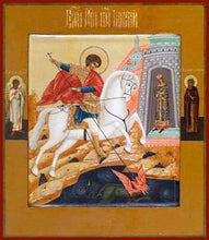 Load image into Gallery viewer, St. George The Great Martyr - Icons