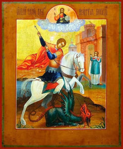 St. George The Great Martyr - Icons
