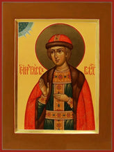 Load image into Gallery viewer, St. Gleb Andreyevich Of Vladimir - Icons