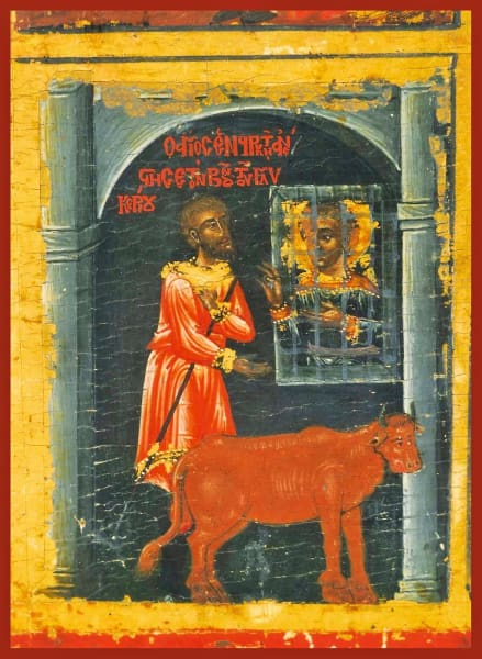 St. Glykerios The Farmer Of Nicomedia - Icons