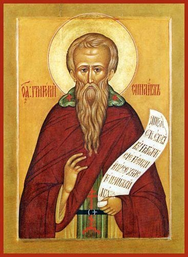 St. Gregory Of Sinai - Icons