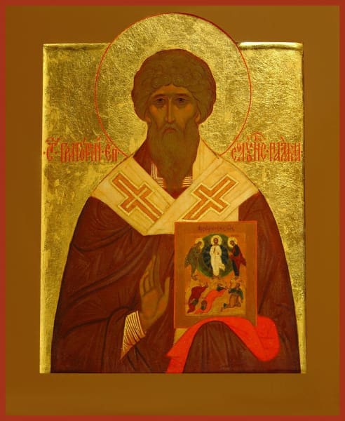 St. Gregory Palamas - Icons