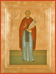 St. Gregory The Dialogist - Icons