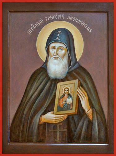 St. Gregory The Iconographer - Icons