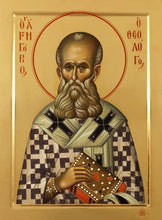 Load image into Gallery viewer, St. Gregory The Theologian - Icons