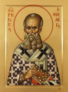 St. Gregory The Theologian - Icons
