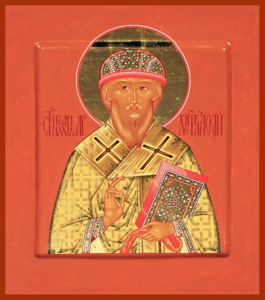 St. Herman Of Kazan - Icons