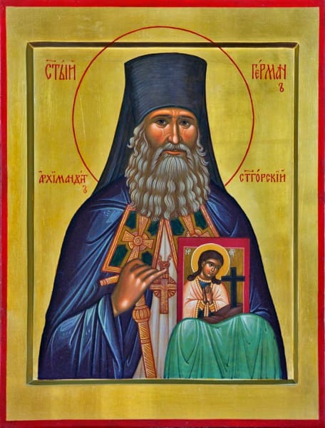 St. Herman Of Svatogorsk - Icons