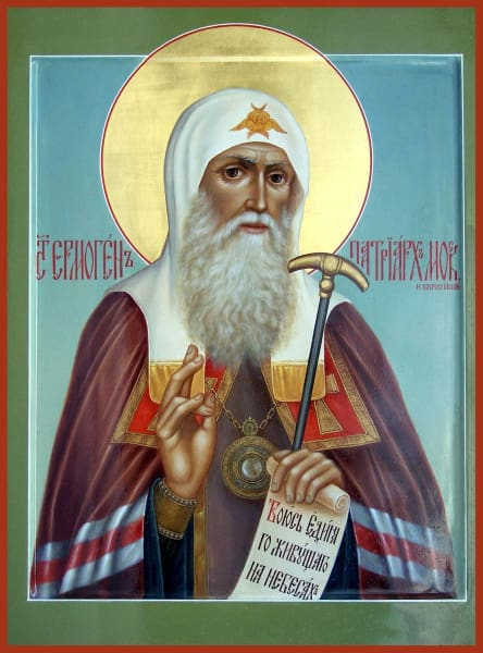 St. Hermogenes Patriarch Of Moscow - Icons