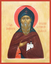 Load image into Gallery viewer, St. Hilarion Of Gdov (Pskov) - Icons