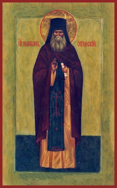 St. Hilarion Of Optina - Icons
