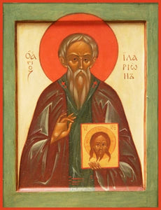 St. Hilarion The New - Icons