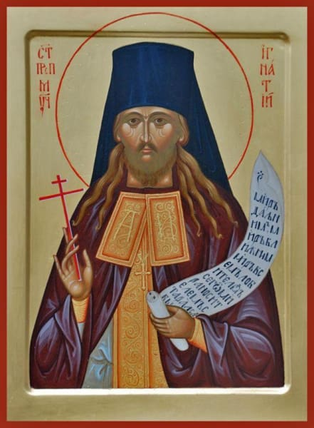 St. Ignatius Lebadev The New Martyr - Icons