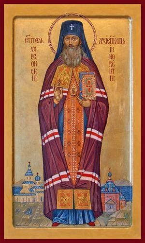 St. Innocent Archbishop Of Kherson - Icons