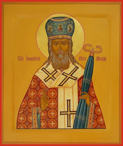St. Innocent Metropolitan Of Moscow - Icons